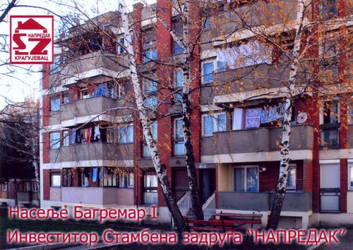 Bagremar-I