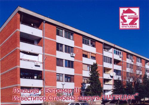 Bagremar-II